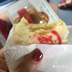 嘉华鲜花饼 大理三店
