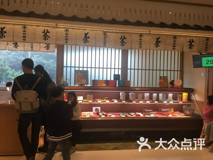 中村藤吉(香港店)图片 - 第1569张