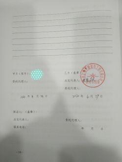 晨翔装饰公司·标准施工顺心无忧评论图片