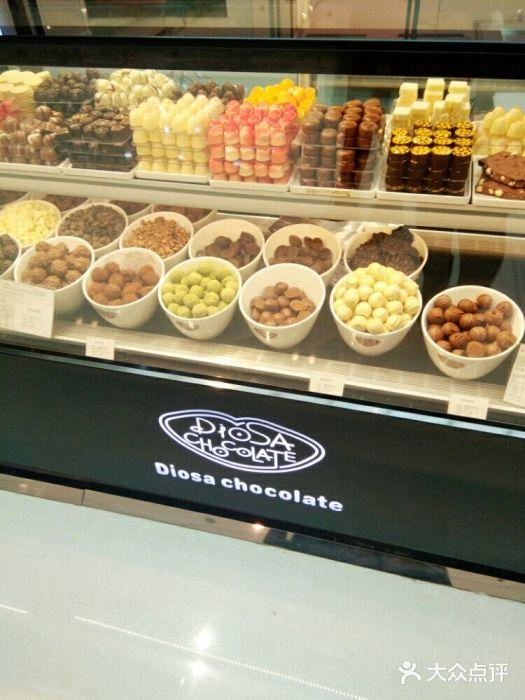 Diosa chocolate 重庆 第3张