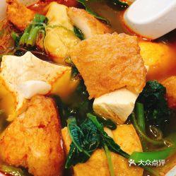 原味酿豆腐