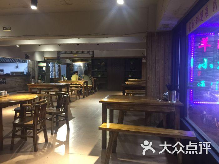 嗲来兮夜市大饼油条(三林店)图片 - 第2张