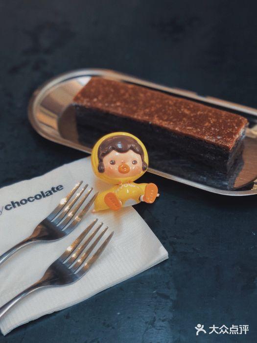 Awfully Chocolate 欧时力巧克力店 广州 第8张