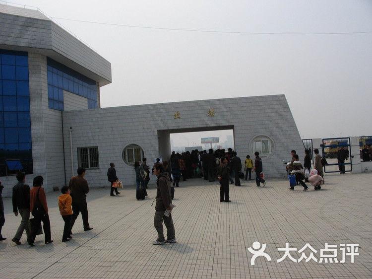 海安县站海安县火车站图片-北京火车站-大众点评网