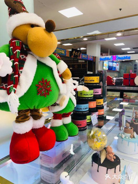 cocobay chocolatier 北京 第20张