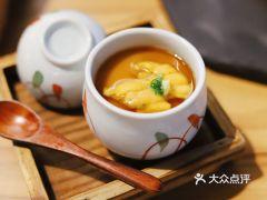 鮨鲜きたじま日本料理(美罗城店)的茶碗蒸