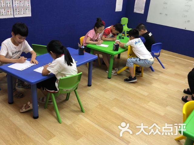 美国新方向国际教育