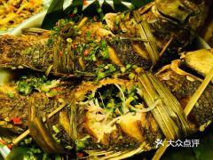 火燒雲傣家菜(晶品店)的烤鱼
