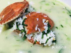 海π的蟹泡饭