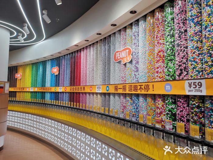 m 豆巧克力世界 上海 第6张