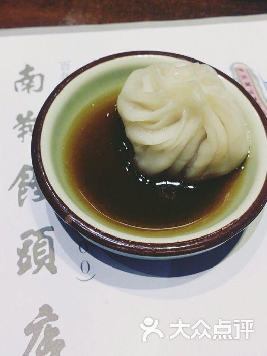 草馒头b_南翔馒头店(豫珑城店)图片 - 第4张