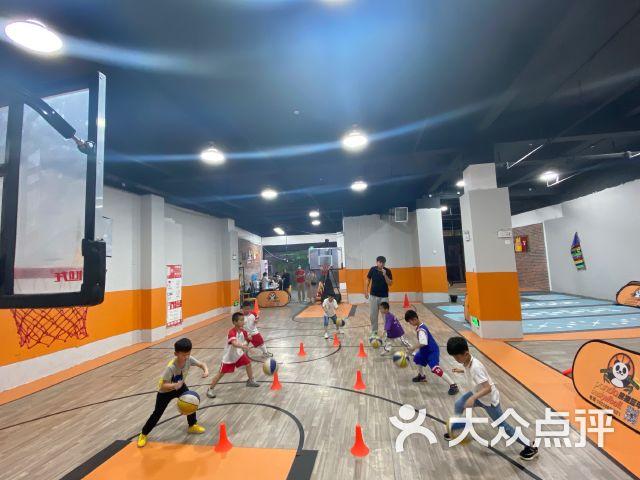 熊猫少儿篮球体验馆