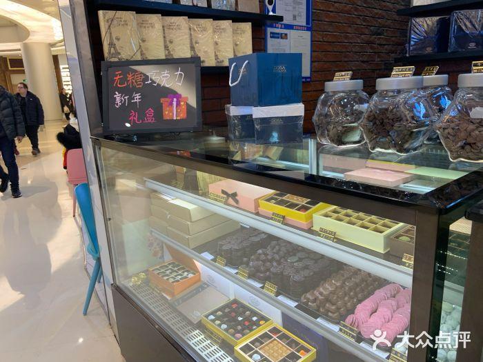 Diosa 蒂奥莎手工巧克力 北京 第5张