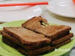 蒋先生茶餐厅(晋合广场店)的咖椰吐司