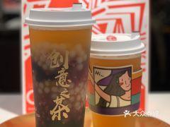 茶茶巫CHIAWU(春熙路店)的白桃乌龙奶盖