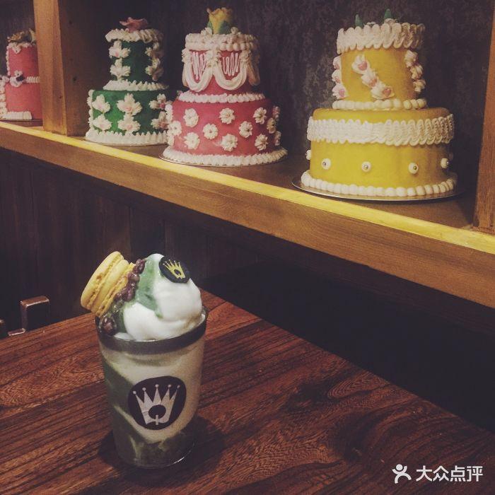 皇后饼店_皇后饼店(三里屯店)-抹茶牛乳双色芭菲图片-北京美食-大众点评网