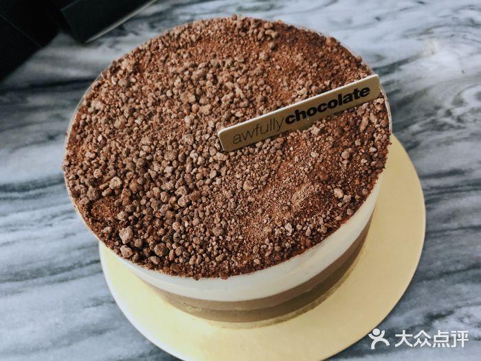 Awfully Chocolate 欧时力巧克力店 广州 第21张