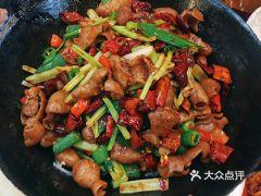彭记铁锅肥肠(东四总店)的麻辣香锅