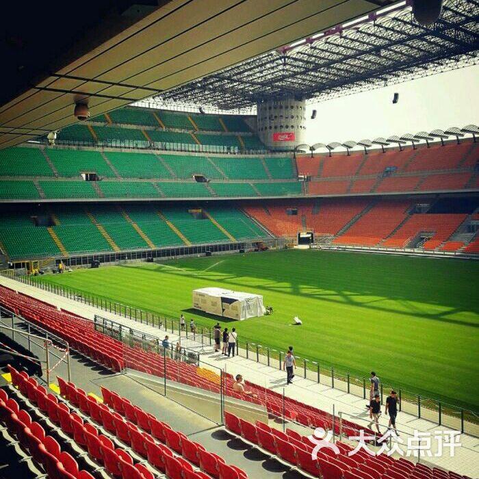 圣西羅球場圖片-北京體育活動-大眾點評網圖片