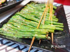 靓虾二哥•市井龙虾馆(大塘总店)的烤韭菜