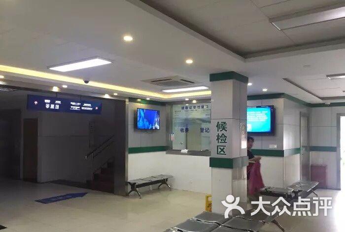 华漕社区卫生服务中心的点评