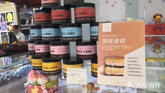 cocobay chocolatier 北京 第11张