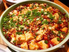 宮滿西廷(大東海店)的麻婆豆腐