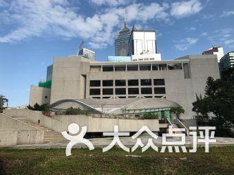 香港演艺学院