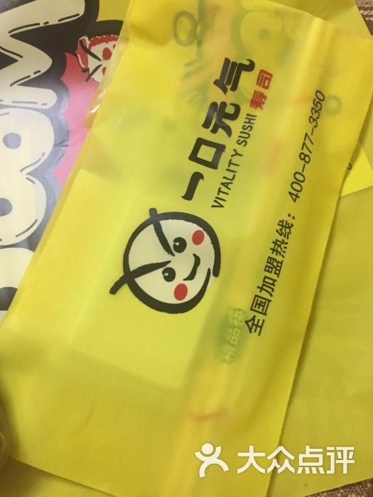 黄色小�9`�Y��&_黄色小y上传的图片