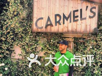 Carmel's Coffee and Bakery