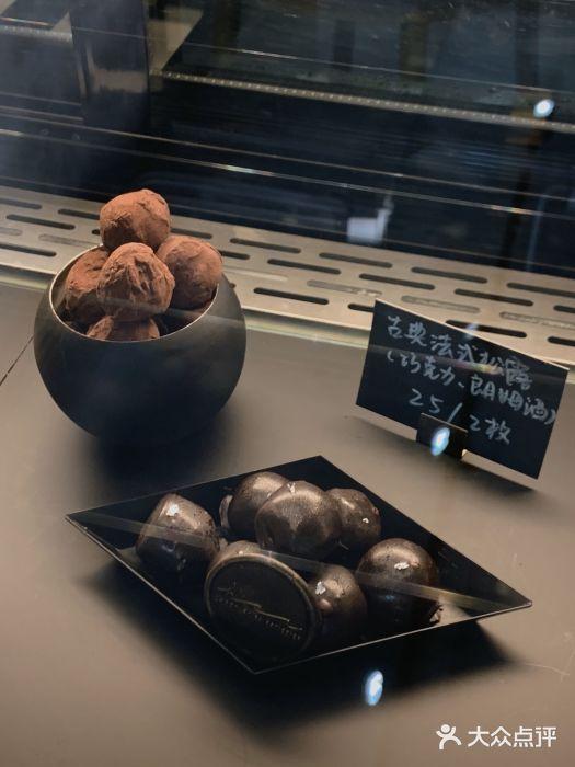 她的巧克力店 上海 第56张