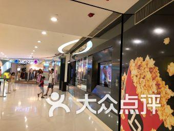 百老汇戏院(荃湾广场店)