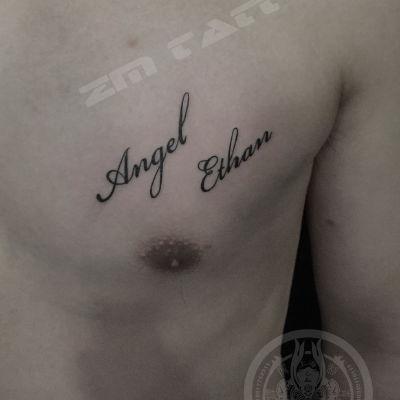 胸前字母纹身款式图