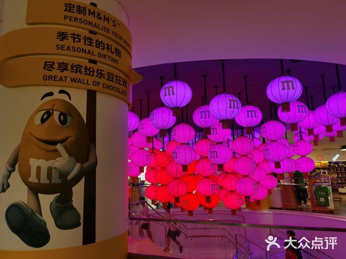 m 豆巧克力世界 上海 第14张