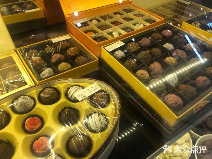 Diosa Chocolate 成都 第21张