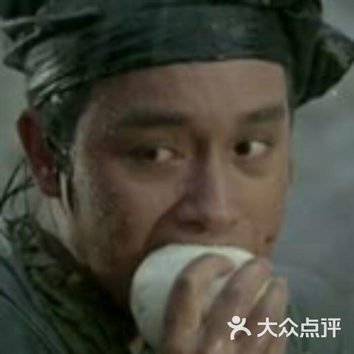 bababab_avatar_晓太阳bababa