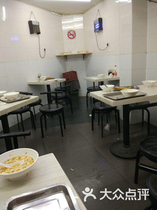 王阿姨豆浆油条店夜市图片 - 第3张