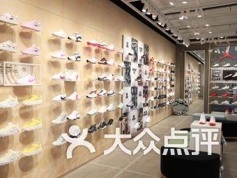 Nike Kicks Lounge(Mira Place)
