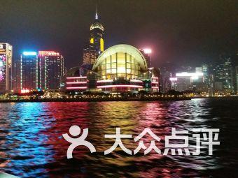 香港文化中心广场