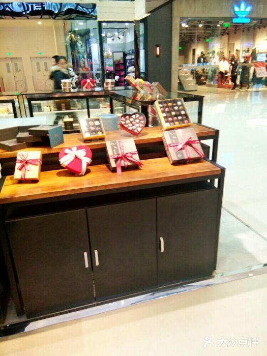 Diosa chocolate 重庆 第5张