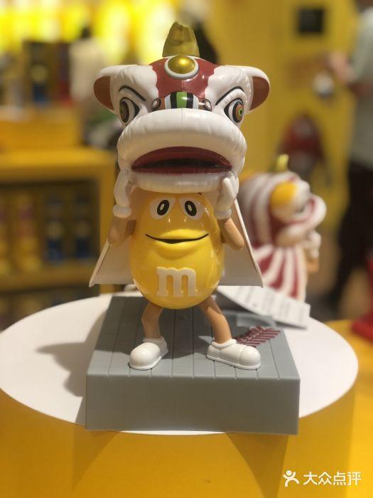 m 豆巧克力世界 上海 第31张