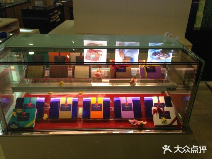 VIVAMUS 维拉缪斯巧克力店 上海 第2张