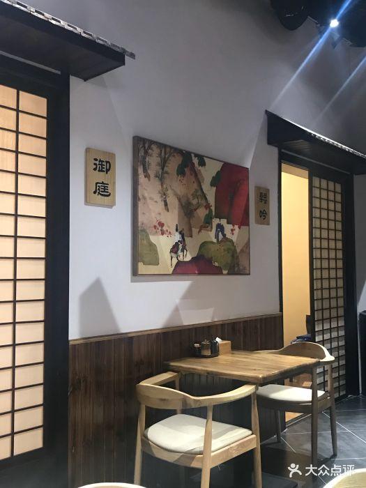 日料店装修风格图片