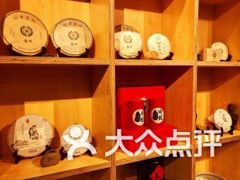 东圃客�9��y�-z)_广州茶馆-广州茶馆休闲娱乐-大众点评网