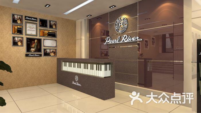 珠江鋼琴專賣店(溫嶺)-圖片-溫嶺市教育培訓-大眾