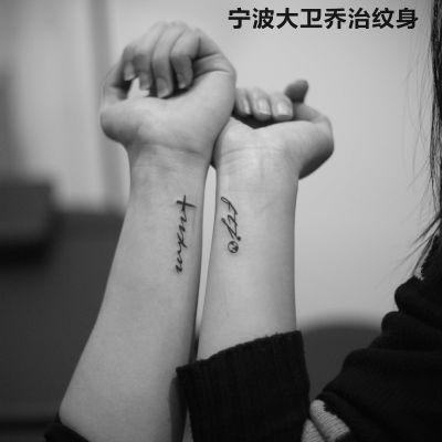 小情侣纹身款式图