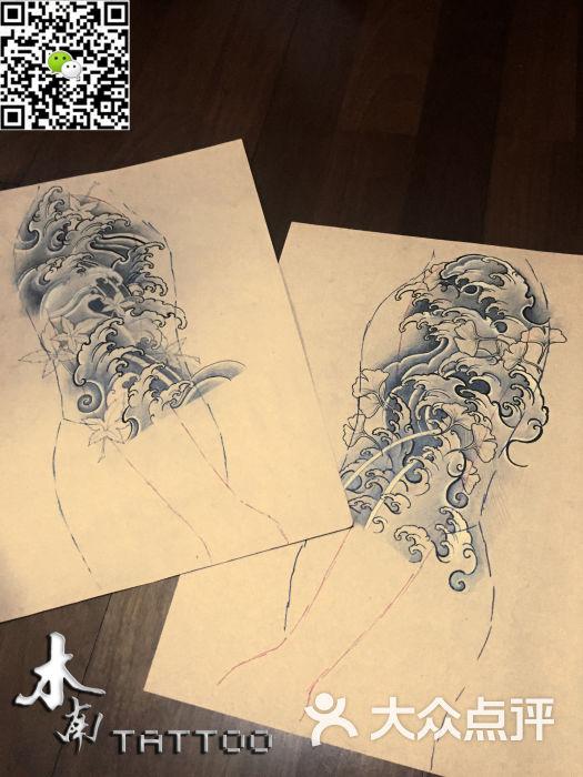 木南刺青紋身工作室浪臂手稿圖片 - 第11張圖片