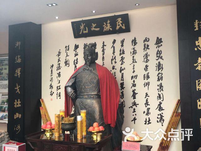 安徽岳飞思想文化交流中心