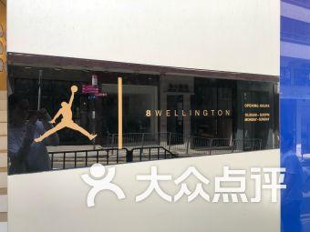 Jordan 8 Wellington(威灵顿旗舰店)