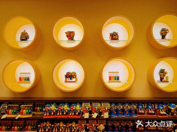 m 豆巧克力世界 上海 第9张